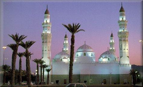 masjidquba.jpg